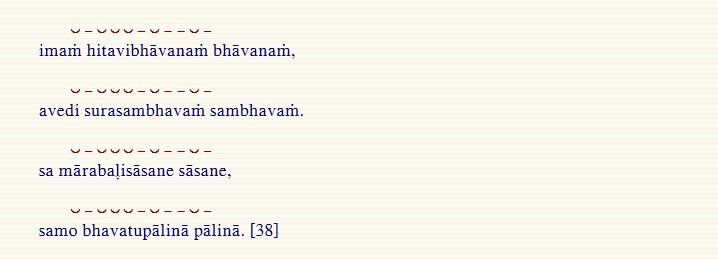 Verse 38