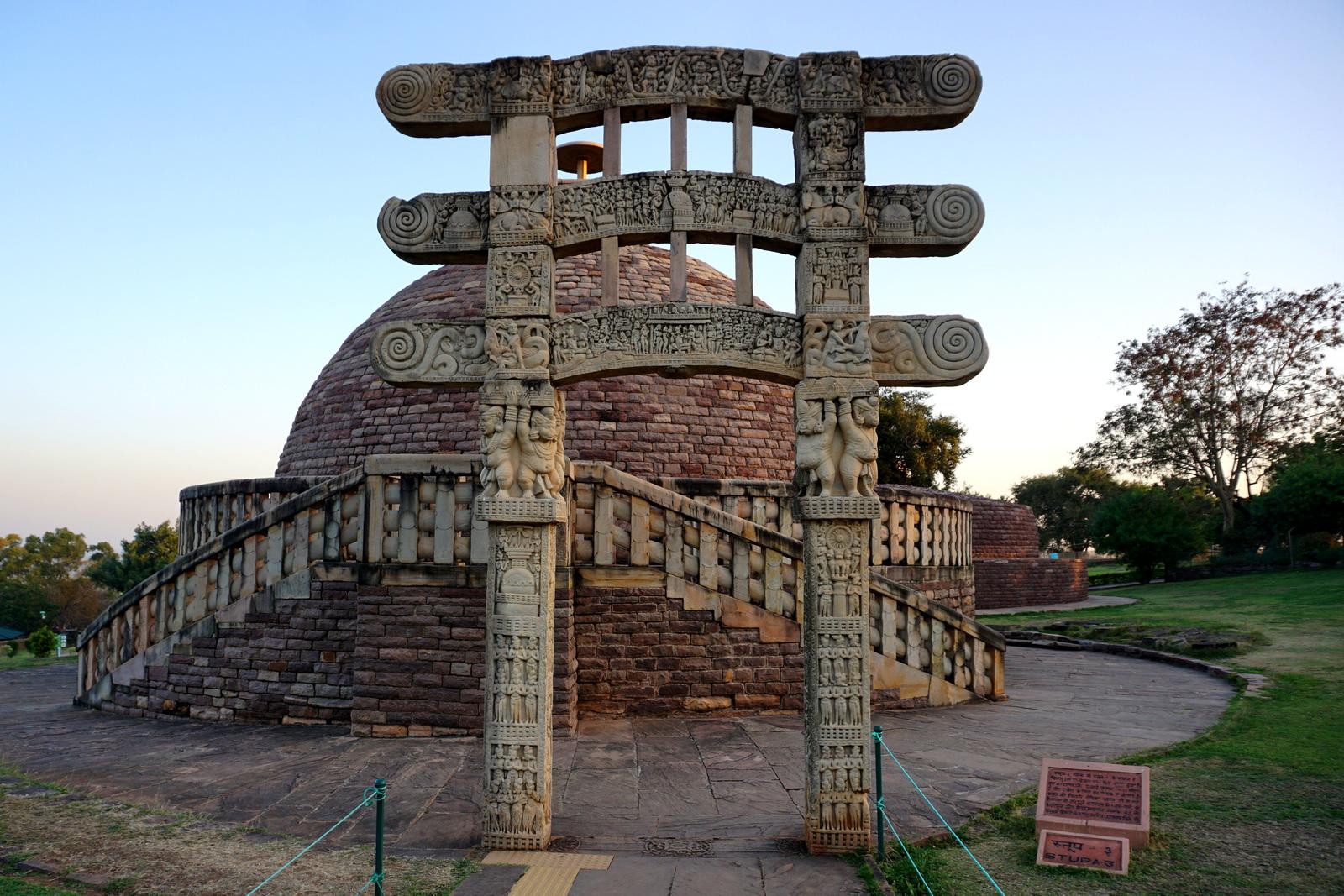 Sanchi, Stupa 3