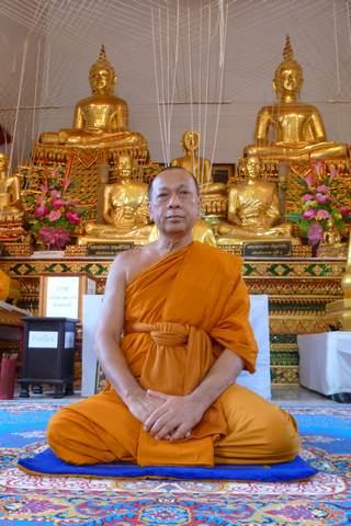 Phra Ratcha Thanintarajan