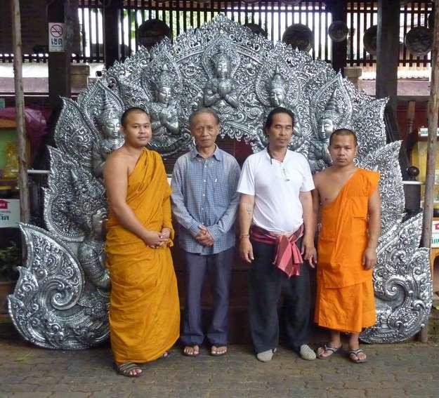 Sri Suphan Craftsmen