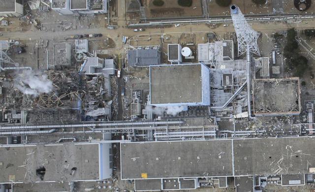 Fukushima Dai-ichi