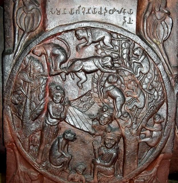 Mahakapi Jataka Medallion