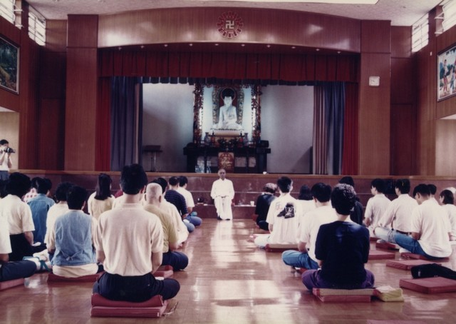 Godwin Teaching in Hong Kong in 1996
