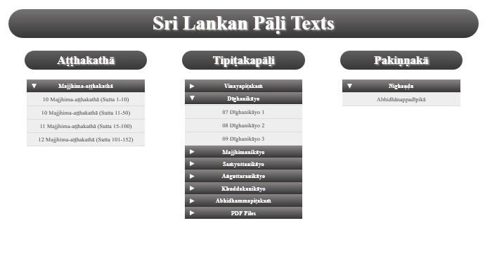 Sri Lankan Pali Texts