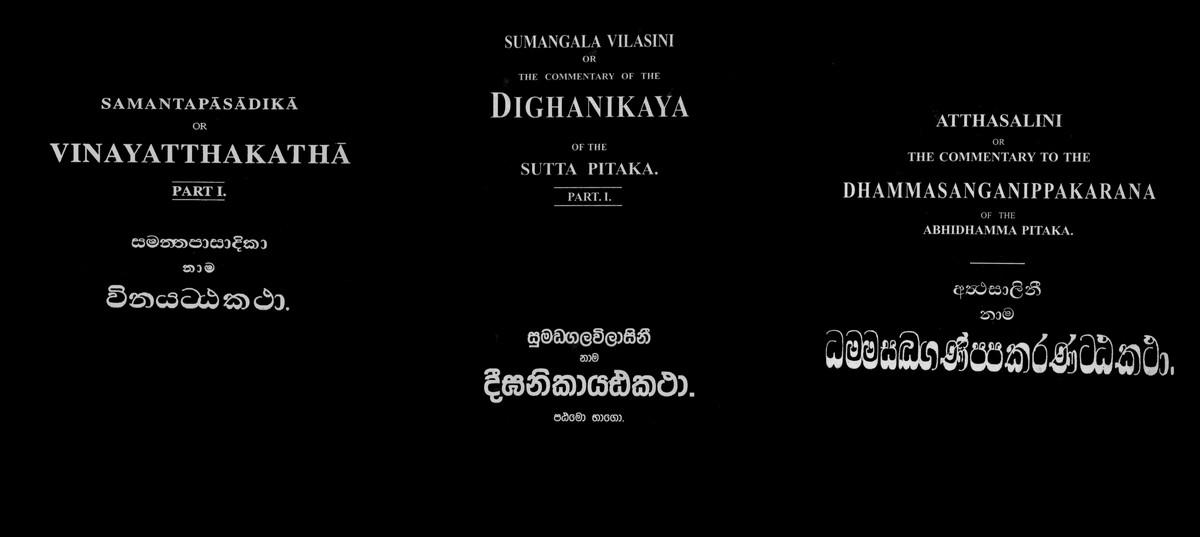 Lengkap Pali Komentar mengenai Sinhala Script