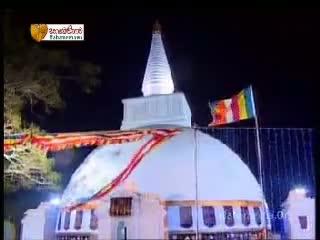 Somawati Puja